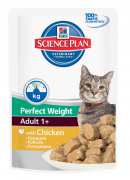 Hill's Science Plan Feline Perfect Weight Adult 1+ Kana 85 g