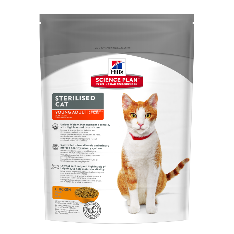 Hill's Science Plan Feline Sterilised Cat Young Adult Kylling 300 g