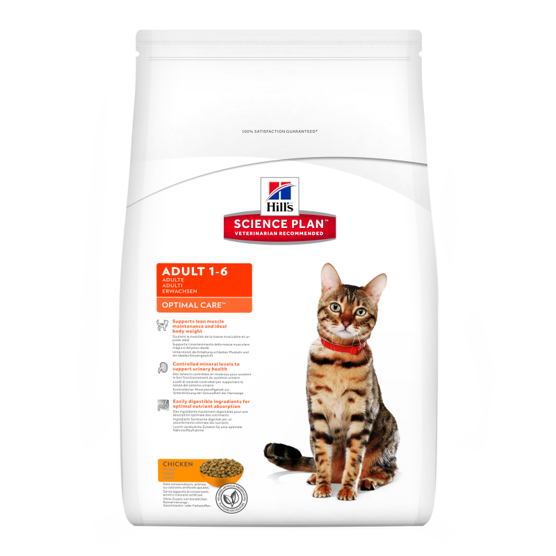Hill's Science Plan Feline Adult Optimal Care Kylling 2 kg 0052742873909 erfaringer