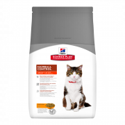 Science Plan Feline Adult Hairball Control with Chicken - EAN: 0052742760803