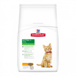 Hill's Science Plan Feline Kitten Healthy Development Kylling 2 kg