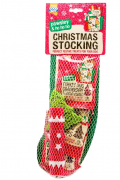 Good Boy Dog Stocking