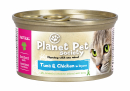 Planet Pet Society Tuna and Chicken in Layers 85 g