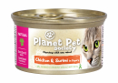 Planet Pet Society Chicken and Surimi in Layers 85 g